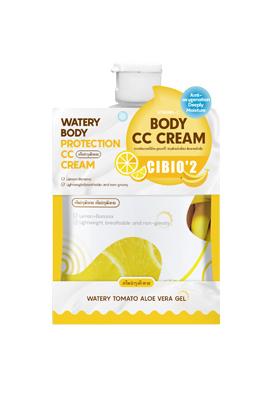 水润防护身体CC霜